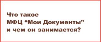 Бесплатная консультация юриста по телефону москва